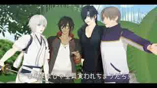 【MMD刀剣乱舞】「short SHOT story 2」