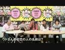 DEEN&キャイ~ン初生出演「遊びにいこう!」発売記念SP 3/4