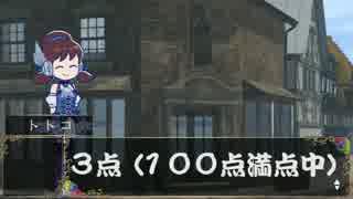 【卓ゲ松さん】おそ松クエスト 6-3【S.W2