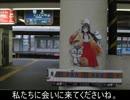 気まぐれ鉄道小ネタPART149 北神弓子です