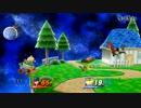スマブラfor3DS/WiiU 対戦動画51 アイク(拝)vsクッパJr