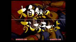 対戦動画(侍魂_斬紅郎無双剣:NEOGEO-ROM版)