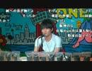 加藤純一ライブ『くっちゃべ』1/4【2016/11/04】
