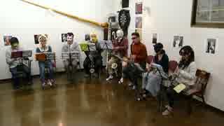 刀剣乱舞-ONLINE- 夢現乱舞抄をクラリネットアンサンブルで演奏してみた
