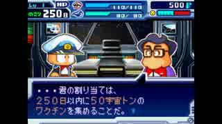 【パワポケ9】 終ル虚空 【BGM】