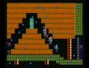ソーサリアン MSX版 暗黒の魔導士(攻略手順)