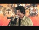 海外ドラマ『ZOO-暴走地区-』リリース記念「人類代表 藤岡弘、vs 百獣の王・ライオン」