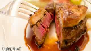 【これ食べたい】 皿に盛られたステーキ その4
