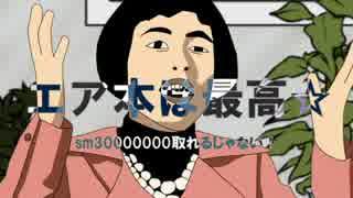 sm30000001