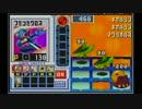 【実況】ノーダメブルース縛りでロックマンエグゼ3を完全攻略 part38