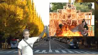 ジャングルジムの中で燃えるゆうさく.jnggien