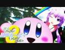 【東方+VOICEROID実況プレイ】星のゆかゆゆ3【星のカービィ3】#5