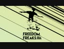 【NNI】Freedom Freaks【Hardcore】
