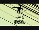 【NNI】Freedom Freaks【Hardcore】
