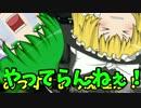 【Titanfall2】FPSド素人が行くタイタンフ