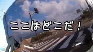 【XJ6】ちょっと日本一周行ってくる・3日