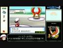 ポケットモンスターSS RTA 3:59:05 レッド撃破【PART7】