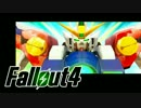 【Fallout4】おもむろに字幕プレイ 第65回