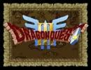 【DQ3】ドラゴンクエスト3を自由に実況その1