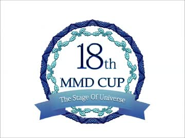 MMDCUP18