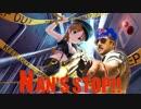 Nan's Stop!!【疑似m@s】