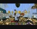 【Minecraft】スカイブロック攻略!ver12.0.6 【ゆっくり実況】Part5