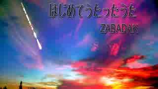 【作業用BGM】 zabadak好きの音楽その4 【
