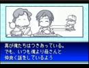 〔実況〕パワポケシリーズ彼女候補を全攻略286 まゆみ編終
