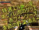【MoE】初心を忘れたひよこ vol.22