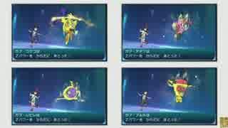戦闘!ガーディアン【ポケモンサンムーン】
