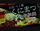 【手抜きランチ】汁なし担々麺