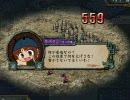 ドラゴンクエスト三国志Ⅸ Level48 濮陽再戦。