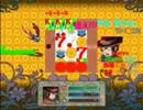 【テストプレイ】チェリー解除計画【RPGツクールmv】実機戦闘型モードPart1