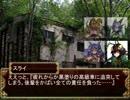 魔物娘 ga TRPG -魔女とバフォ様のソード・ワールド2.0-  2-5