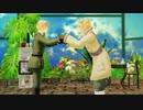 【APヘタリアMMD】英と加でハロ/ハワユ【モーショントレース】 thumbnail