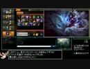 迫真ガバLoL部 Part1(1/2)