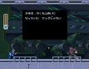 【痛キモイ】姉弟で初めてのロックマンX3~その1~【実況】