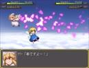 【実況】戦術とか下手な⑨が幻想少女大戦妖を実況プレイpart35