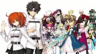 【MAD】 共鳴 【Fate/Grand_Order 】