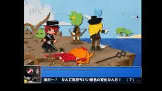 のんびり Epic Battle Fantasy 4 part37