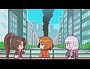 怪獣娘~ウルトラ怪獣擬人化計画~ 第7話「戦え!怪獣娘!?」