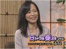 【日いづる国より】赤尾由美、敗戦病と愛国心[桜H28/11/11]