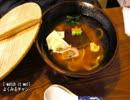 【これ食べたい】 温かいうどん その2