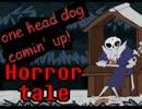 「Horrortale」狂ってしまった地下世界を実況プレイ【翻訳付き】