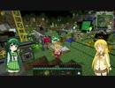 Minecraft Botania工業 普通にプレイ #12【VOICEROID実況】
