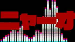 【春歌ナナ】ねこちゃん【オリジナル曲】