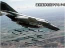 防衛装備の基礎知識-戦闘機の使い方Ⅱ28:戦闘機の戦い方⑤ - 対地攻撃の手段と基本