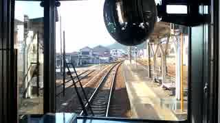 【前面展望】紀勢本線(熊野市~新宮)そ