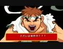 Marvel Super Heroes vs Street Fighter ~ メカ豪鬼&アーマースパイダー 【TAS】