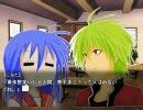 【MUGEN】ロック・ボガードの憂鬱 第0話(うpテスト)